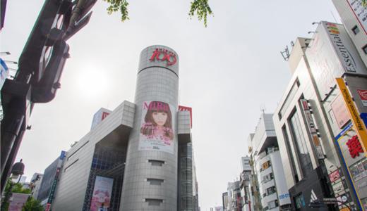 渋谷のED(勃起不全)治療・バイアグラの処方クリニックおすすめまとめ